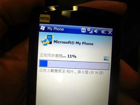 Microsoft My Phone Synchronization