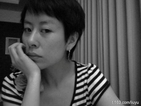 刘瑜:我只是看到了一种别样的可能性
