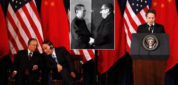 《论中国》:基辛格博士的中美关系处方