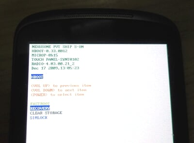 Upgrading Nexus One to Android 2.2 Froyo