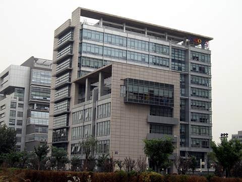 "Google北京辦公室"""