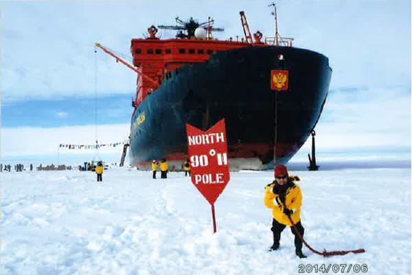 北極点クルーズ