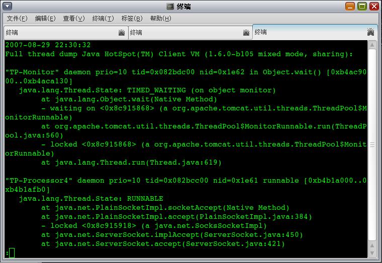 Producing Heap Dump in my Ubuntu Linux