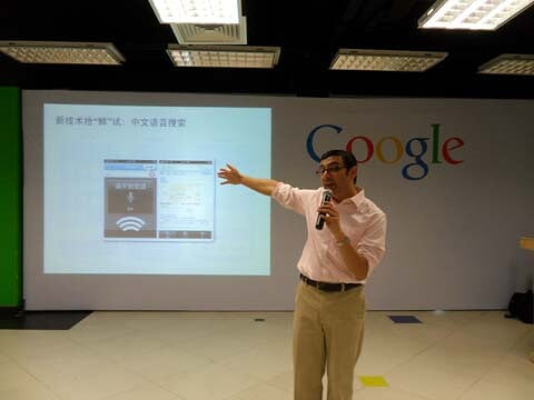 Vic Gundotra Introducing Voice Search for Mandarin Language