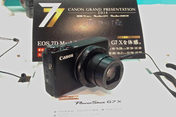 キヤノン PowerShot G7X