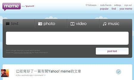Interface of Yahoo! meme