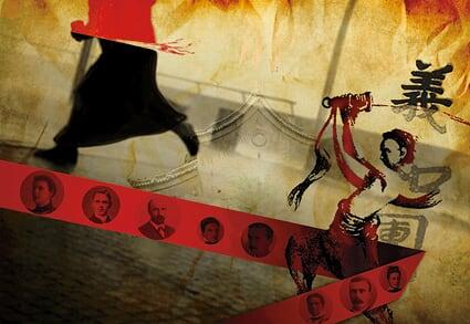 山西《忻州日记》——寻找沉默百年的逃亡日记