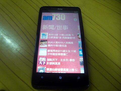 am730 app on Windows Phone 7
