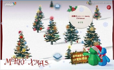 聖誕許願樹