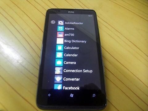 Applications List on Windows Phone