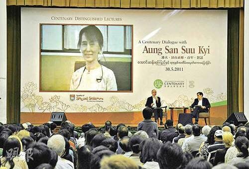 昂山素姬港大演讲:教育应当是真正的学习过程