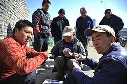 中国个税调整征求民意反响强烈