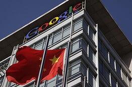 谷歌:最新Gmail攻击源自中国