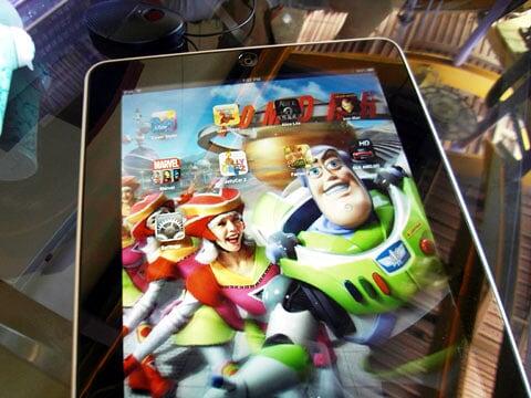 香港迪士尼iPad