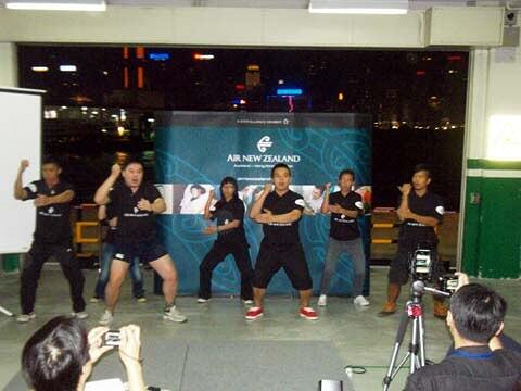 Air New Zealand Haka Dance at PPHK3