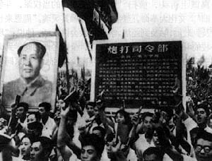 """中共党史上几则""""说三道四""""的旧闻"""