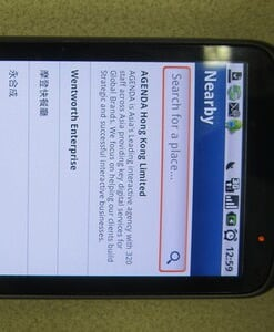 Facebook Places on Nexus One