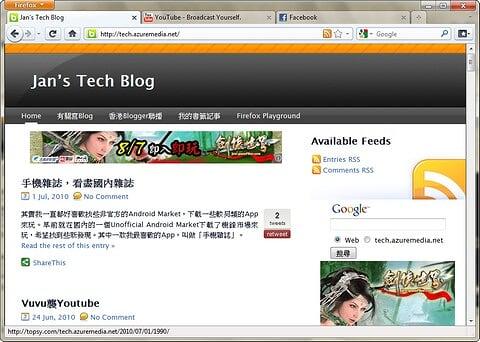 Firefox 4.0 Beta 1 Browsing Jan's Tech Blog