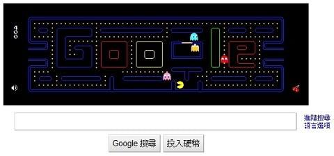 Google Pac-man Interactive Doodle - Google食鬼互動Doodle