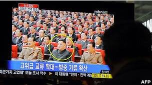 韩国媒体报道说朝鲜领导人金正日抵达中国访问