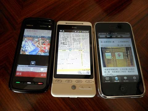 Nokia 5800 and iPhone successfully deliver Appledaily contents in Beijing