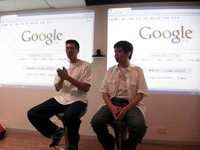 Google的兩位工程師